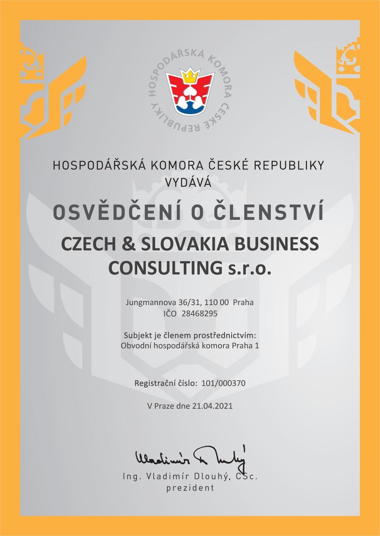 Jsme členem HOSPODÁŘSKÉ KOMORY ČESKÉ REPUBLIKY